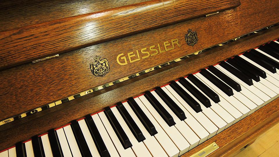 Geissler-Eiche-003